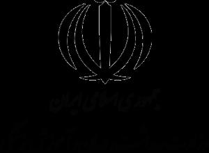 تصویر از لیست دانشگاه های مورد تایید وزارت بهداشت در سال ۹۵ (۲۰۱۸-۲۰۱۷ میلادی)