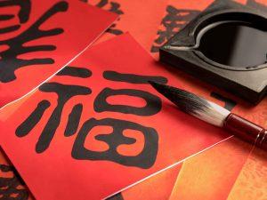 بهترین کلاس آموزش زبان چینی بوشهر