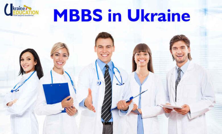 پذیرش و تحصیل پزشکی اوکراین