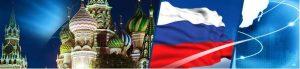 تحصیل پزشکی دندانپزکی داروسازی روسیه