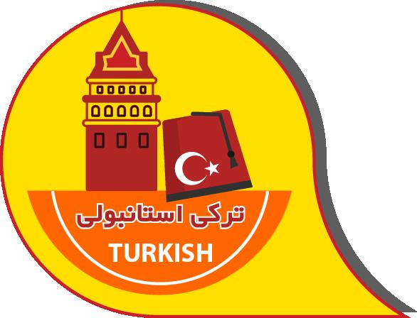 icon turky