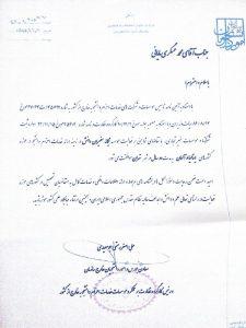 مجوز اعزام یگانه سفیران دانش