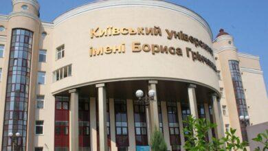 تصویر از تحصیل پزشکی در اوکراین – تحصیل دندانپزشکی در اوکراین – دانشگاه پزشکی بوگامولتس شفچنکو