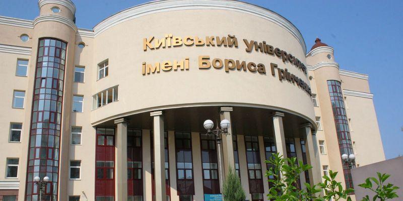 Photo of تحصیل پزشکی در اوکراین – تحصیل دندانپزشکی در اوکراین – دانشگاه پزشکی بوگامولتس شفچنکو