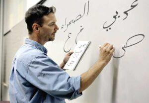 دبیر عربی شیراز