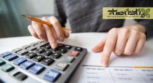 آموزش نرم افزار حسابداری سپیدار