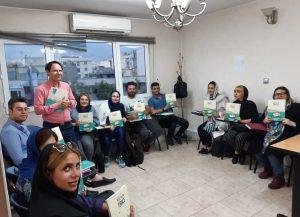 دپارتمان زبان ترکی استانبولی میرداماد تهران